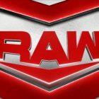 La star de la WWE Raw dit au revoir après avoir fini avec la société