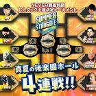 Résultats NJPW Summer Struggle (Night 8): de nouveaux champions sont couronnés