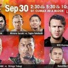 NJPW G1 Climax 30 Jour 7