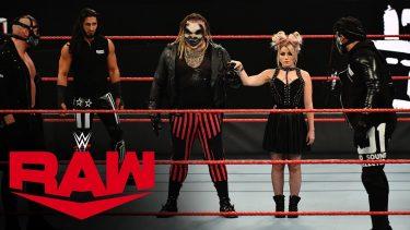 Bray Wyatt taquine ses plans pour l'enfer dans une cellule