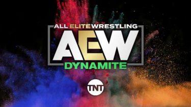 SPOILERS: Les résultats de la dynamite de la semaine prochaine auraient fuité (10/28) Wrestling News - WWE News, AEW News, Rumours, Spoilers, Hell In A Cell PPV 2020 Results
