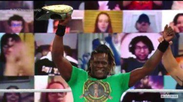WWE Hell In A Cell: Drew Gulak Vs.  R-Truth (match pour le titre 24/7, avant-spectacle du coup d'envoi)