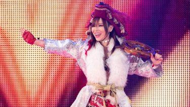 Kairi Sane animera un nouveau talk-show en ligne au Japon