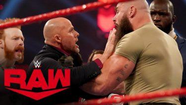 Backstage News sur les raisons pour lesquelles Braun Strowman a été suspendu, plans pour le championnat de la WWE à TLC