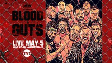 Carte empilée annoncée pour AEW Dynamite: Blood and Guts de la semaine prochaine