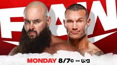 Deux gros matchs et segment annoncés pour WWE RAW