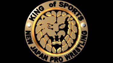 NJPW publie une déclaration sur sept lutteurs testés positifs pour COVID-19