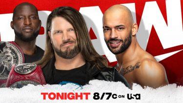 La WWE annonce les qualifications des hommes et des femmes dans la banque pour le RAW de ce soir