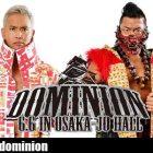 Shingo Takagi remporte le titre vacant IWGP World Heavyweight Championship