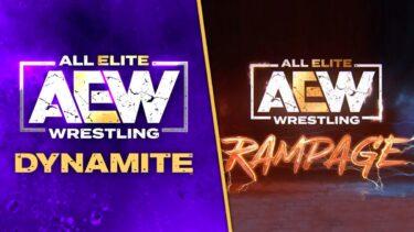 AEW révèle de grandes cartes pour Dynamite et Rampage de la semaine prochaine