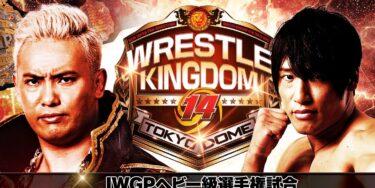 Comment Wrestle Kingdom 14 a changé les PPV de lutte en en faisant 2 nuits