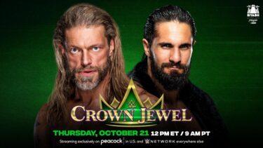 Hell In A Cell Match annoncé pour le joyau de la couronne, carte mise à jour
