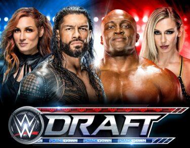 Tout ce que vous devez savoir sur le repêchage de la WWE